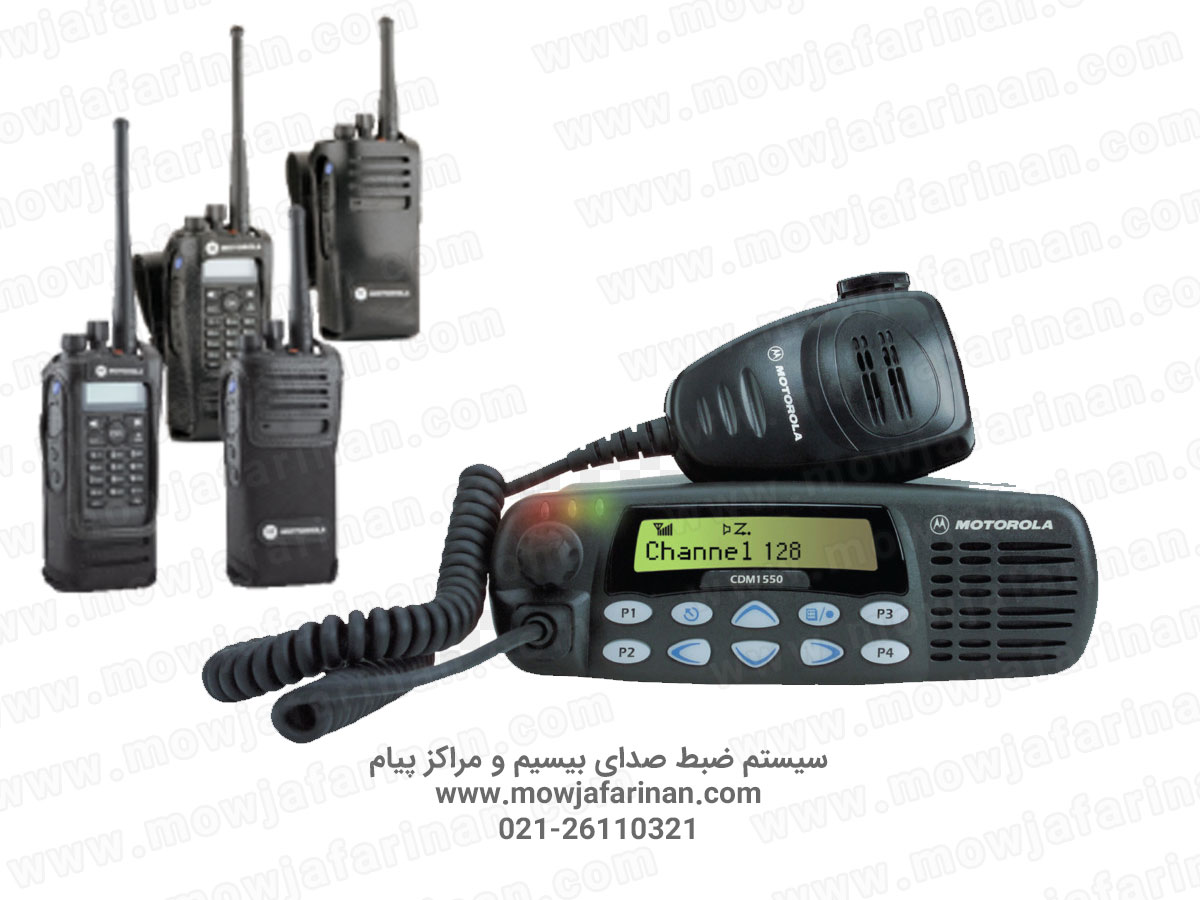 walkie-talkie-voice-recorder